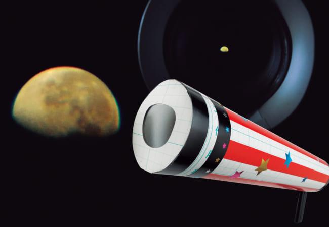 マイ望遠鏡で星空を見上げよう