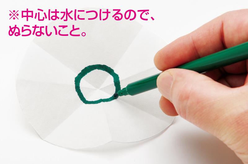 発展 きれいな色紙を作ってみよう