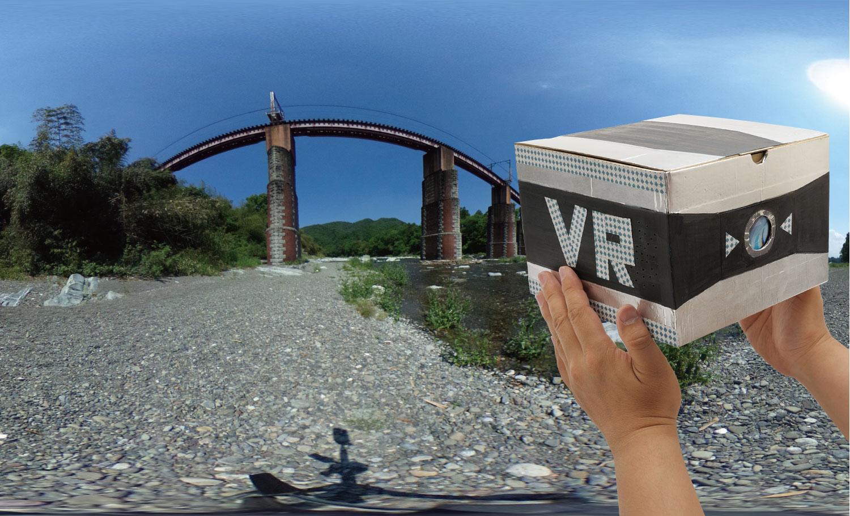工作 VRスコープ