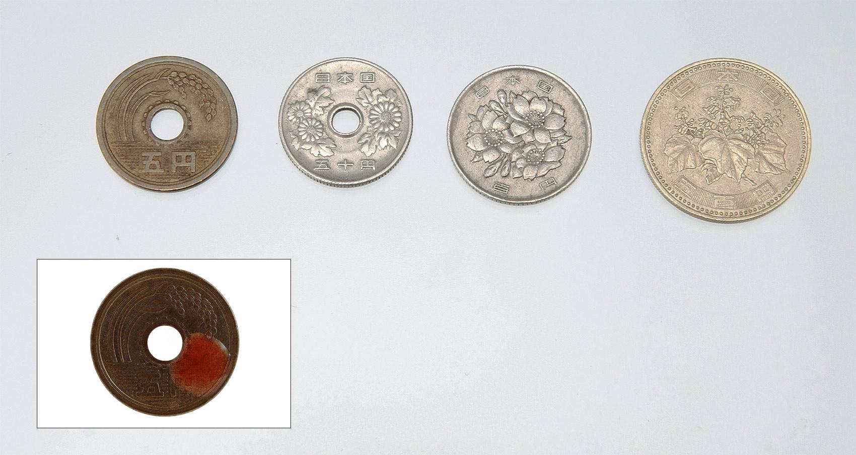 これらのコインでも同じようにやってみましょう。