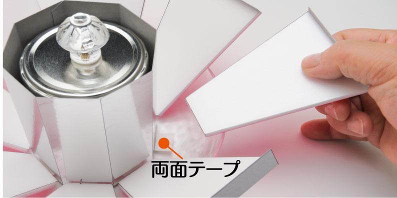 8まいのカード台は両面テープで皿にせっ着する。