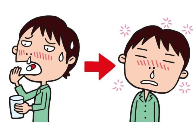 くすりの副作用を調べよう