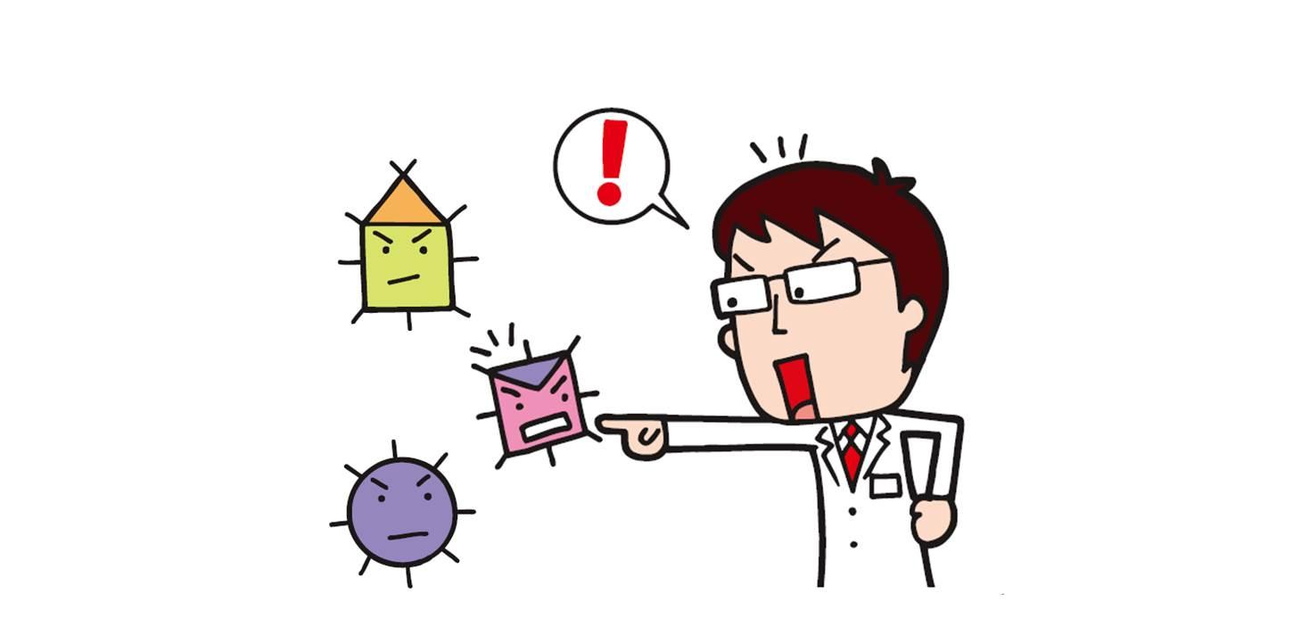 調べ学習 インフルエンザとワクチン