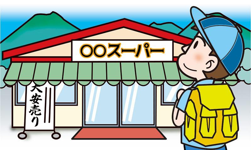 旅行先の地域のスーパーに行ってみよう