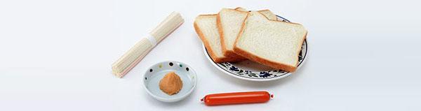 食べ物しらべで、世界と日本の塩さんぽ