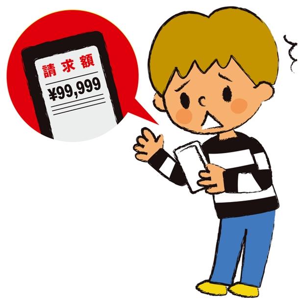 Case 10 アダルトサイトの甘いワナ/わが家のSNSトラブル ~ユカの事件簿~