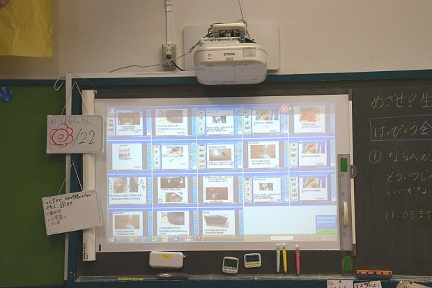 1人1台のタブレットで学校はどう変わるのか 品川区の公立小学校で、ICTを活用した学習にとりくむ/シリーズ「専門家に聞く!」【第4回・その4(全5回)】
