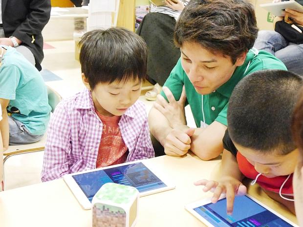 子どもの創造力がふくらむプログラミング 「マインクラフトワークショップ」