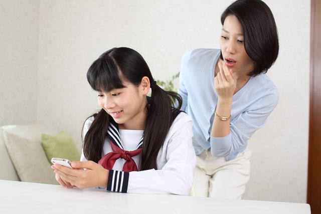 Case 34 世にトラブルの種はつきまじ/わが家のSNSトラブル ~ユカの事件簿~