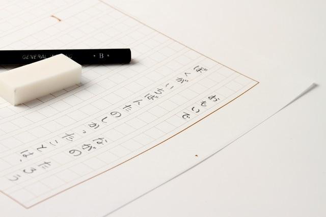 小1の息子が、作文を書けるようになってほしい/教えて! 陰山先生【第20回】