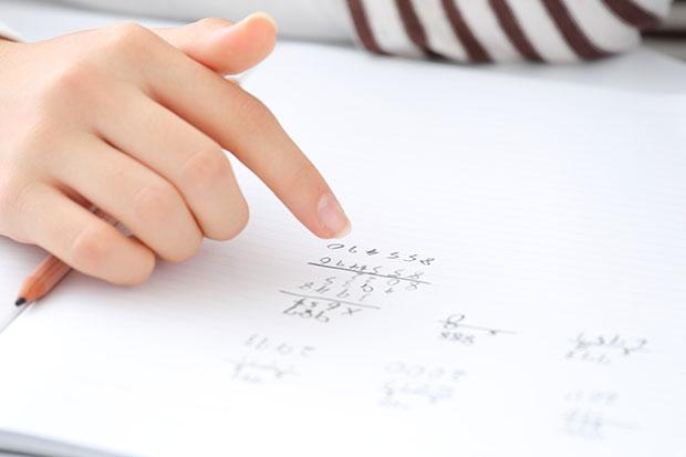 幸せに生きるための賢くなる算数学習法/「賢い子ども」の育て方【第13回】