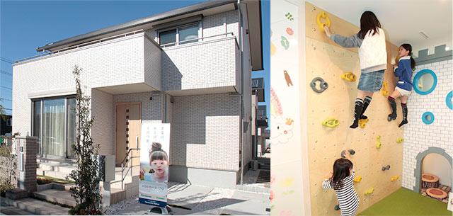 読者の願いはかなった? みんなでつくった「子どもがすくすく育つ」理想の家