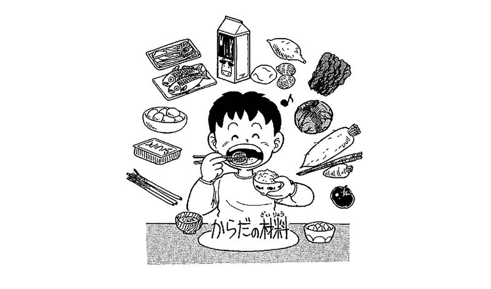 どうして食事をしなければいけないの