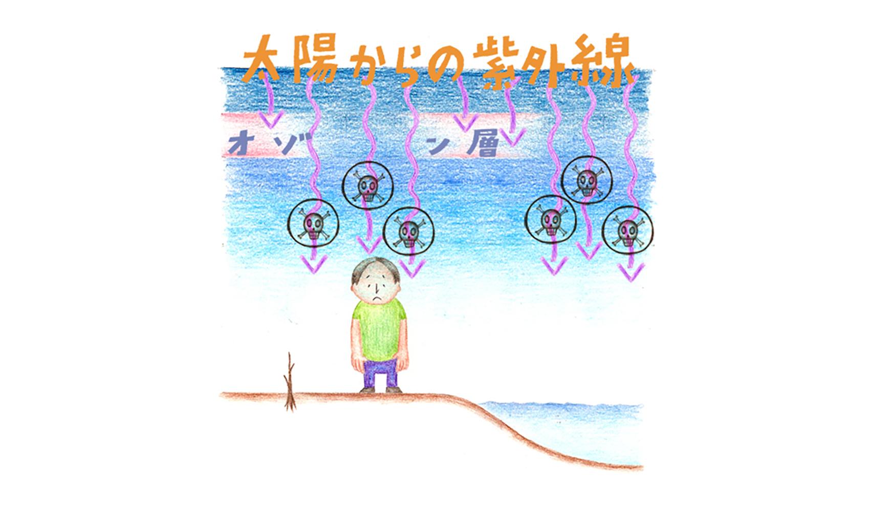 オゾン層にあな(オゾンホール)があくと、どういうことが起こるのですか?