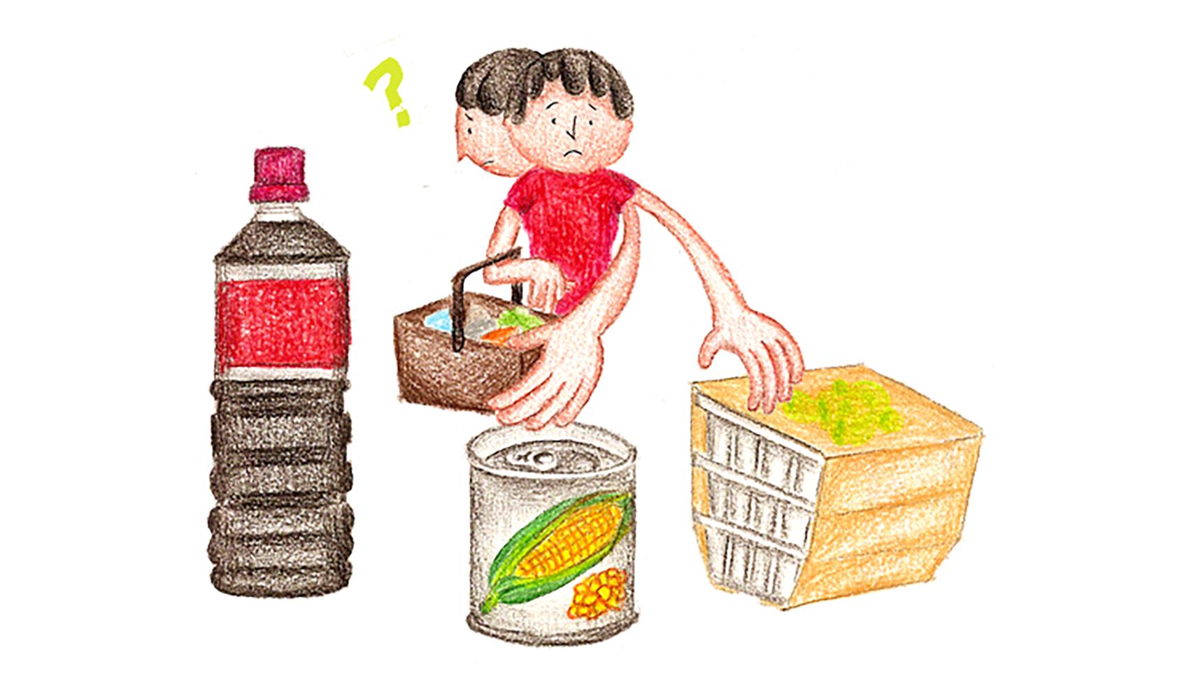 遺伝子組み換え食品は危険なのですか?