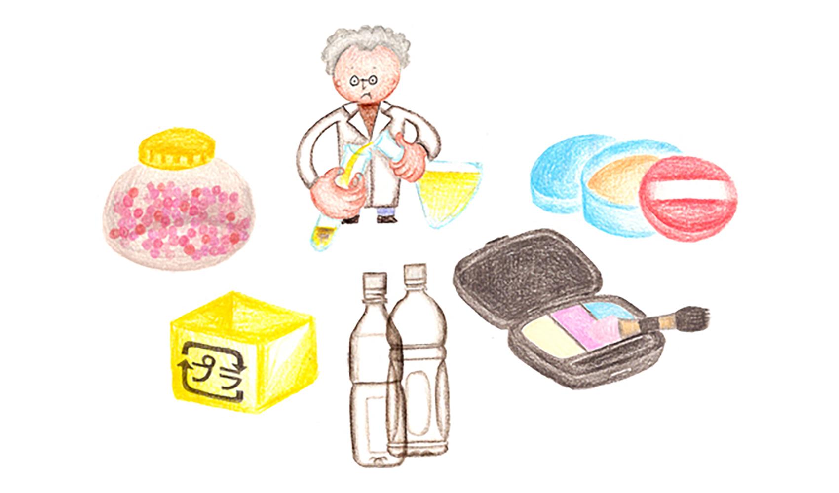 化学物質とは何ですか