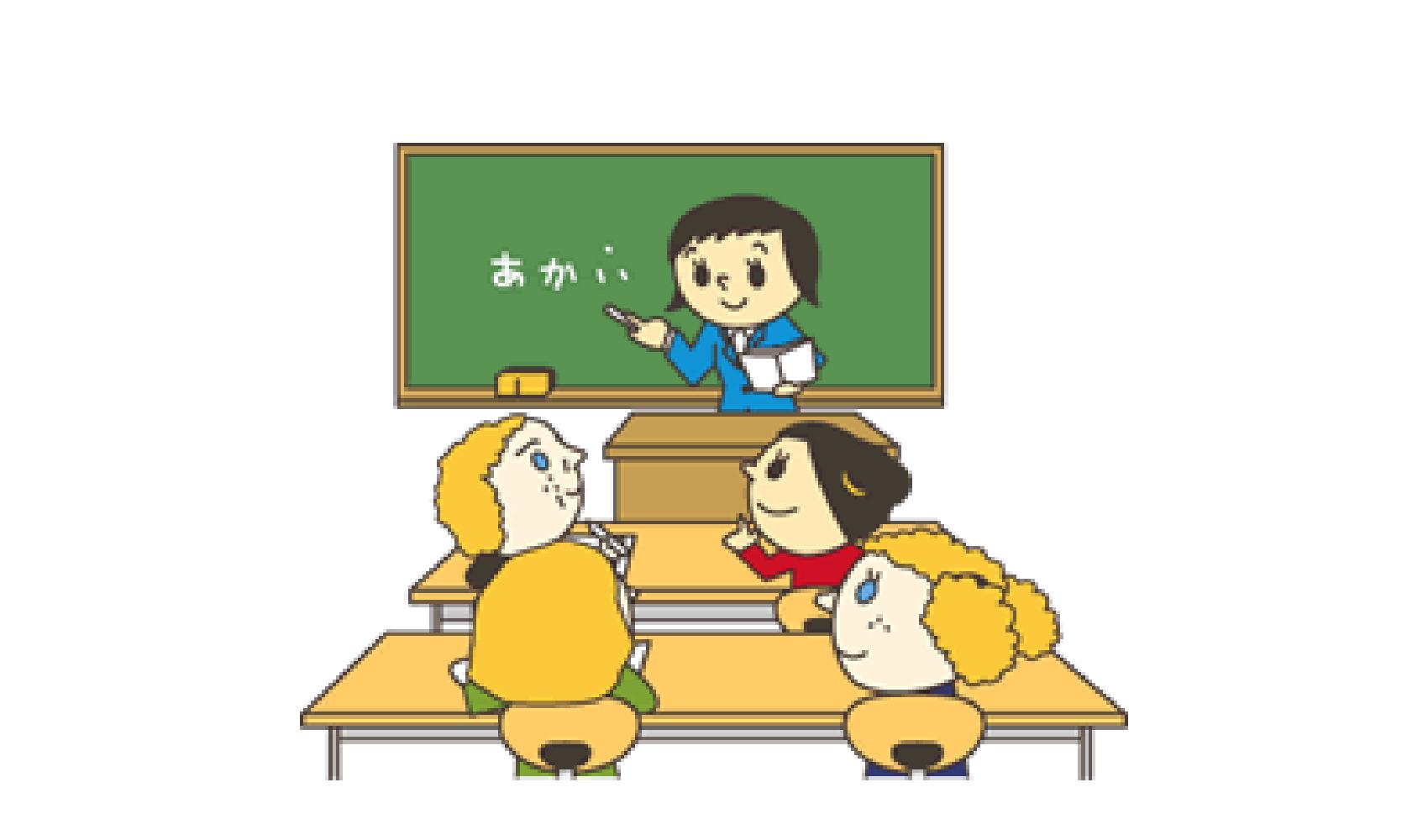 民間資格 日本語教育能力検定