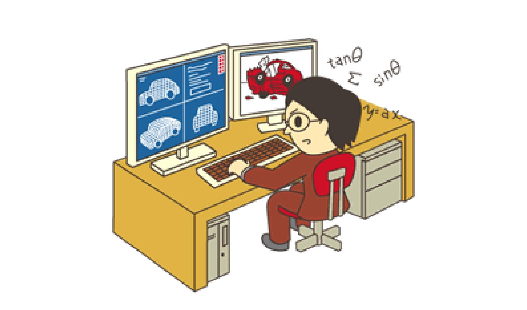 民間資格 計算力学技術者