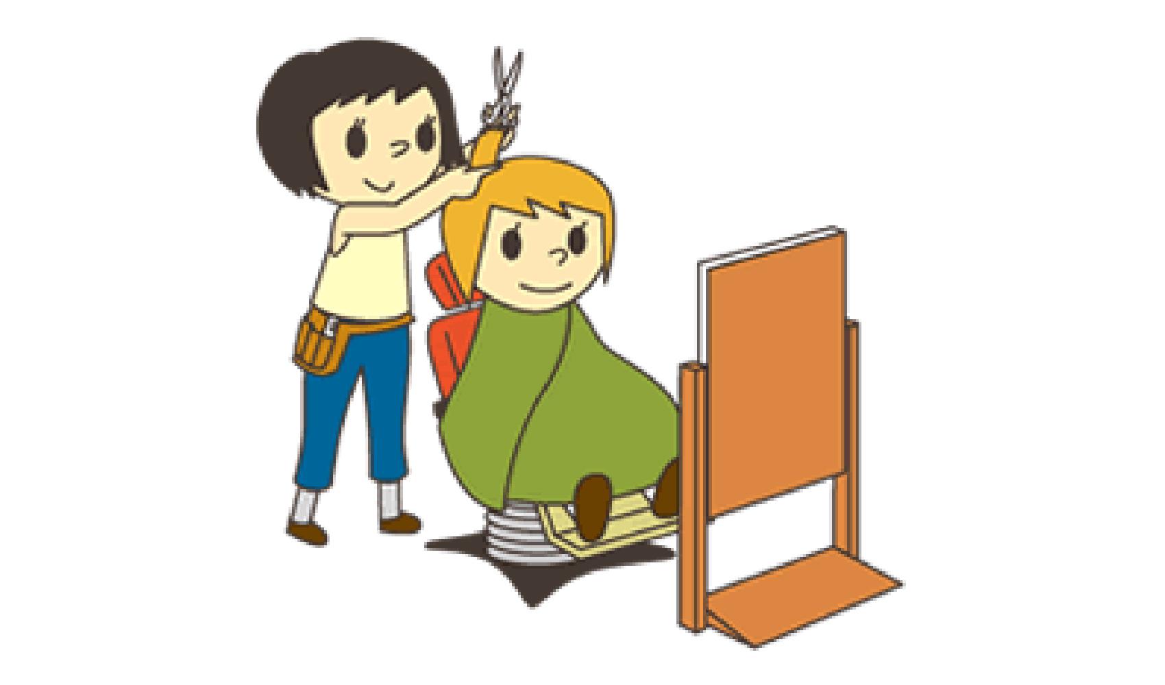 国家資格 美容師