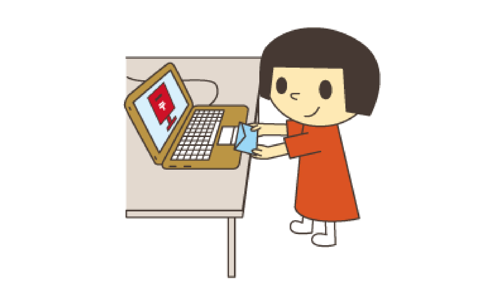 インターネットにおけるルールとマナー検定(こどもばん)