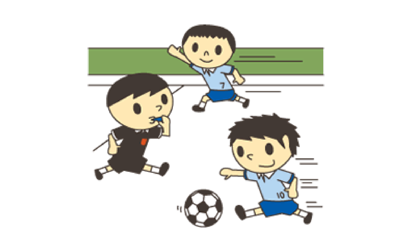 サッカー公認審判員