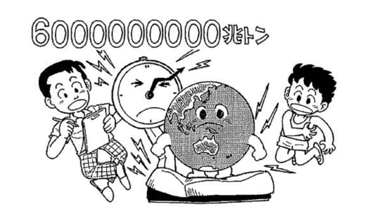 地球の重さはどれくらいあるの