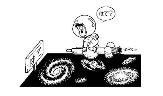 宇宙のはてはどうなっているの