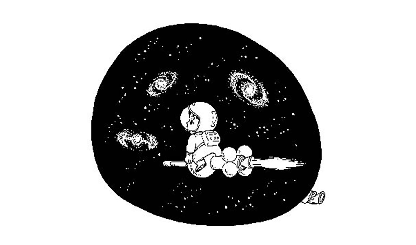 宇宙はどれくらい広いの、どんな形をしているの