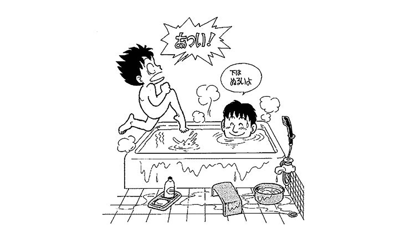 ふろのお湯はどうして上が熱くて下がつめたいの