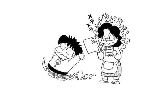 火は何からできているの