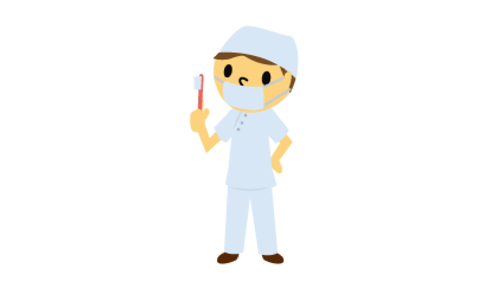 歯科衛生士・歯科技工士
