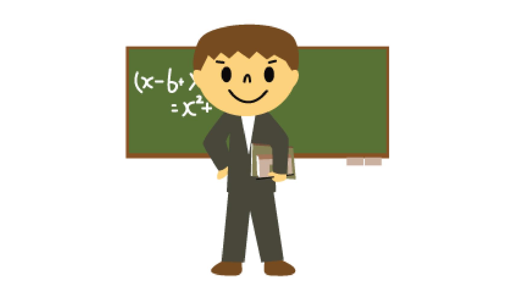 中学校教諭