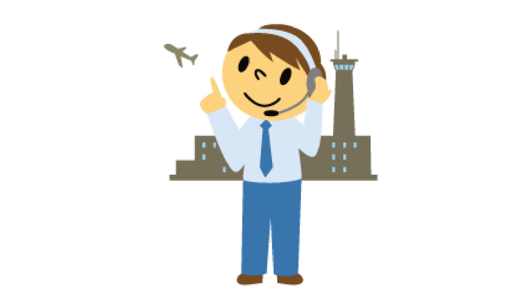 航空管制官