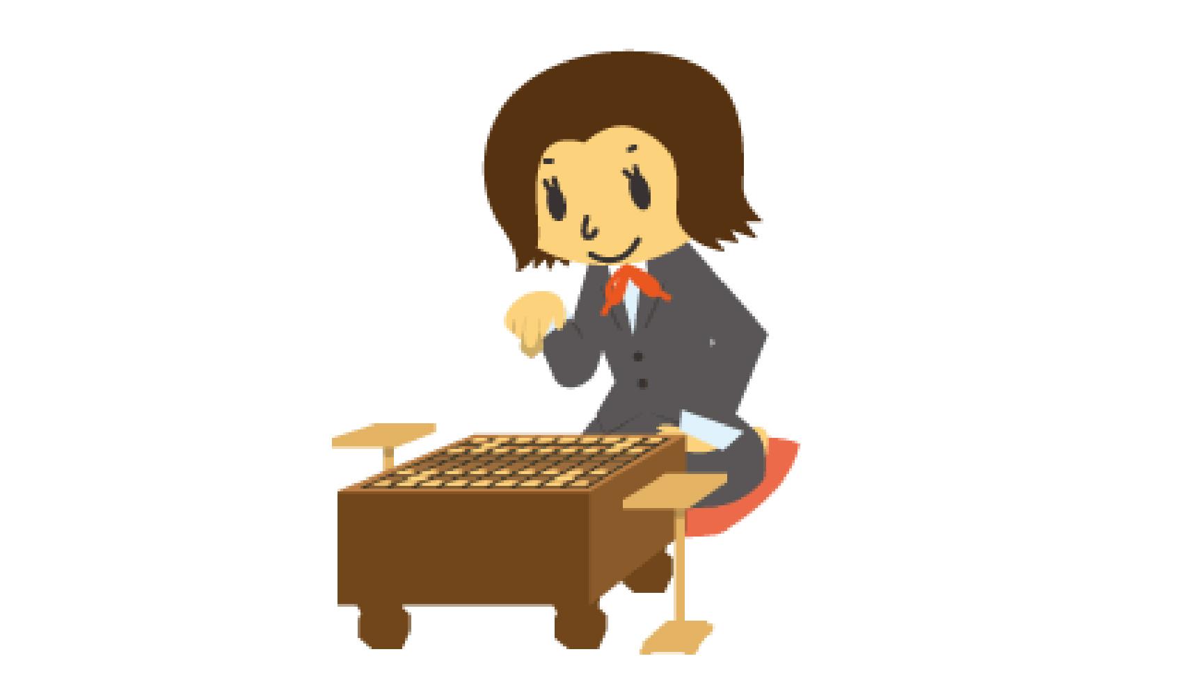 プロ棋士(きし)