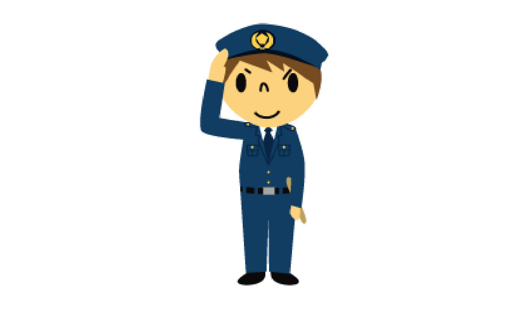 警察官 | 法律・公務員 | 未来の仕事を探せ! | 未来の仕事 | 学研 ...