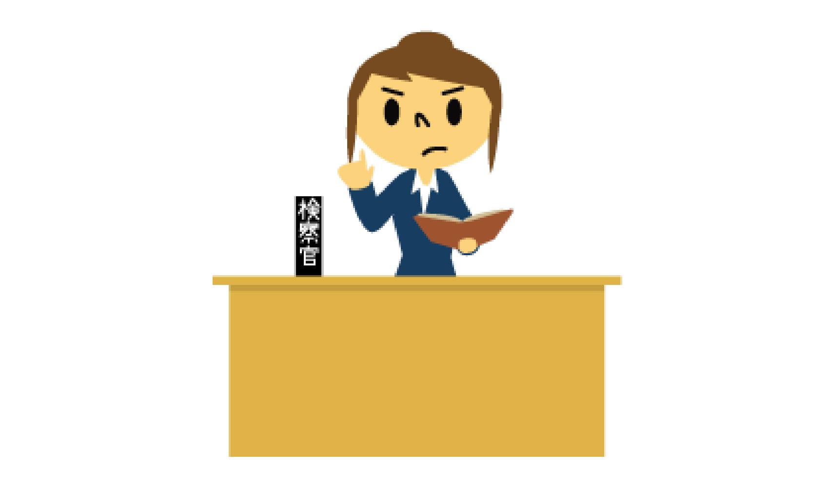 検察官 | 法律・公務員 | 未来の仕事を探せ! | 未来の仕事 | 学研 ...
