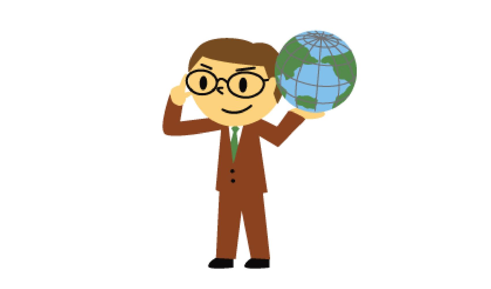 国際公務員