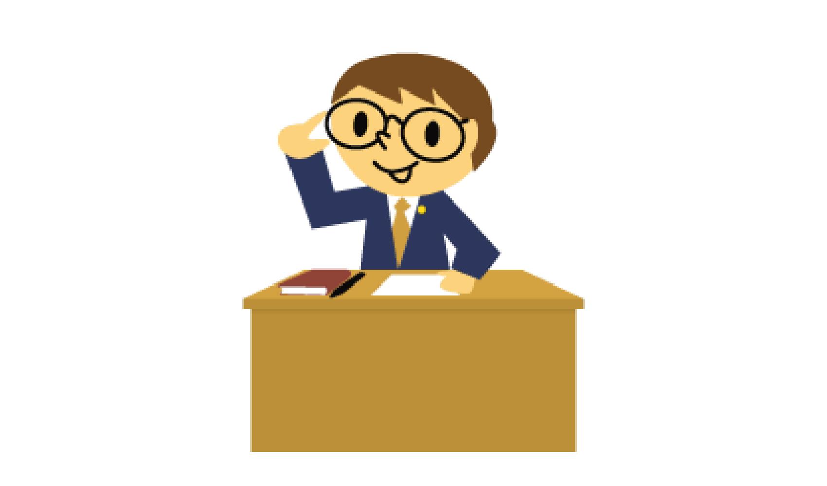 司法書士 | 法律・公務員 | 未来の仕事を探せ! | 未来の仕事 | 学研 ...