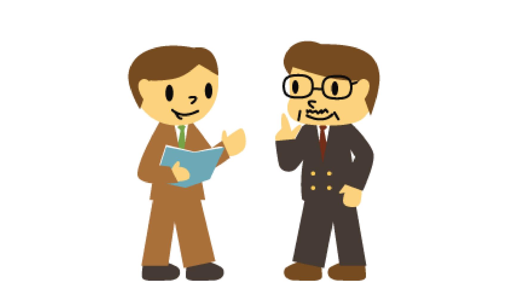 社会保険労務士