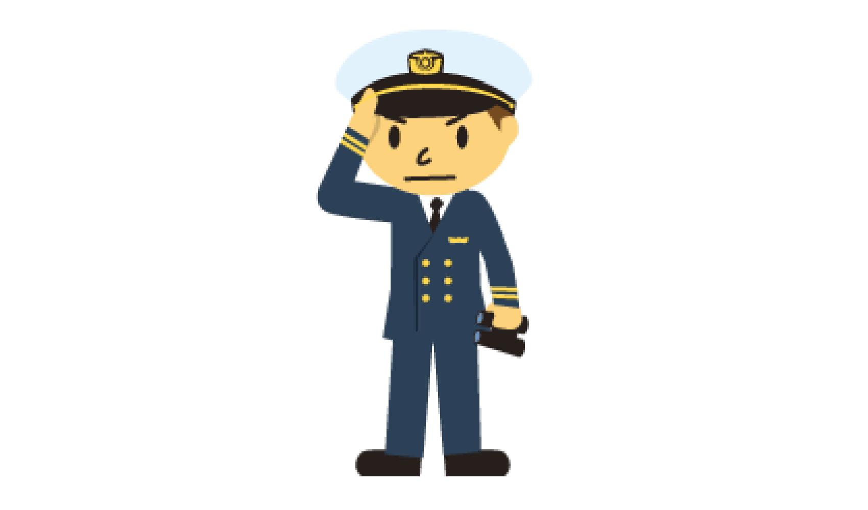 海上保安官