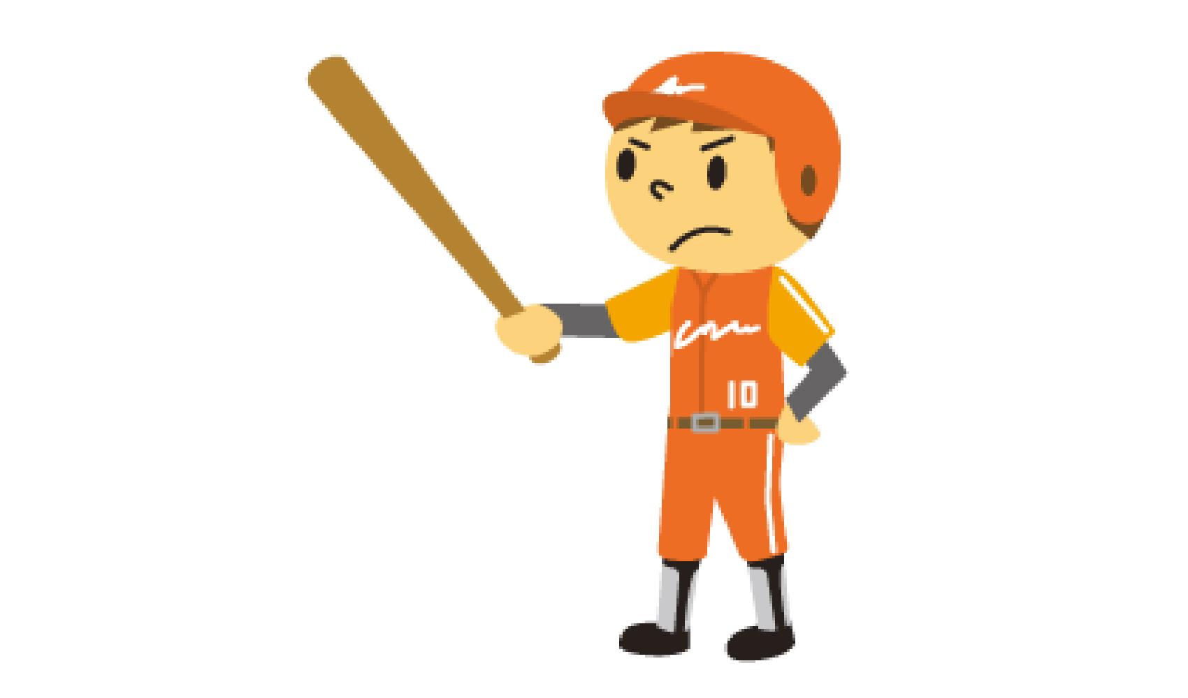 プロ野球選手