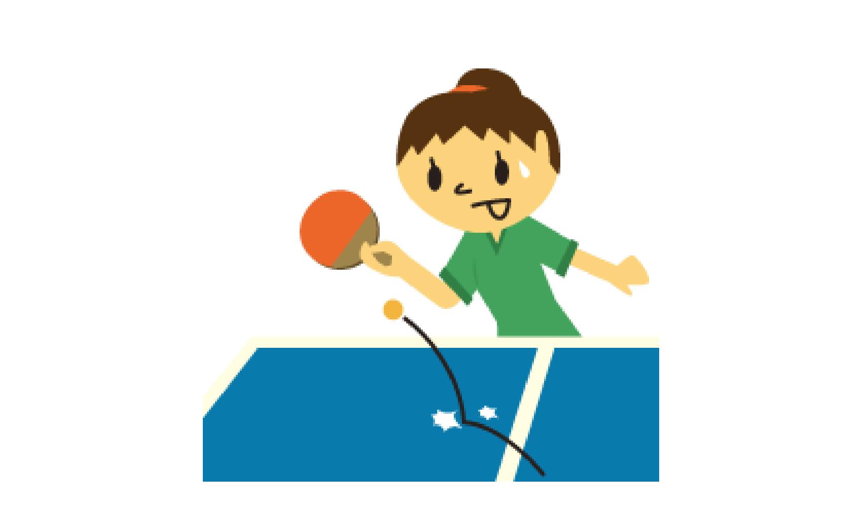 プロの卓球選手