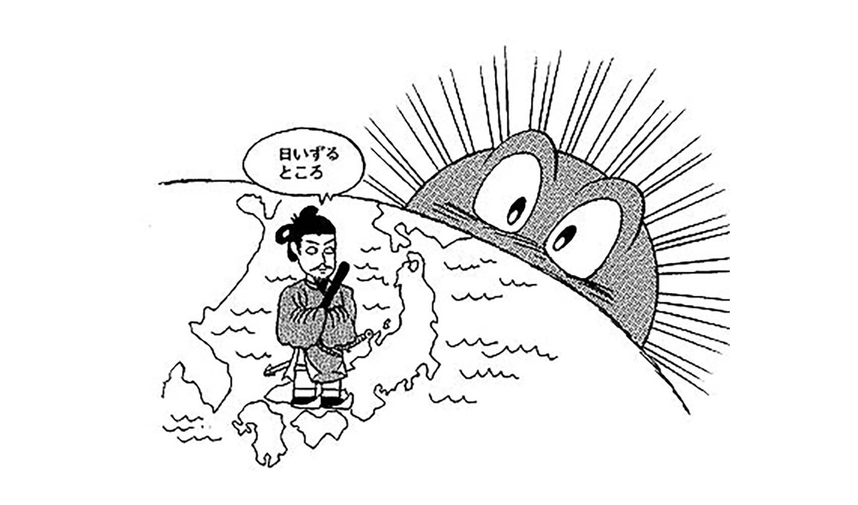 日本の国はいつどうやってできたの