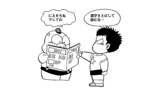 漢字はどれくらいあるの