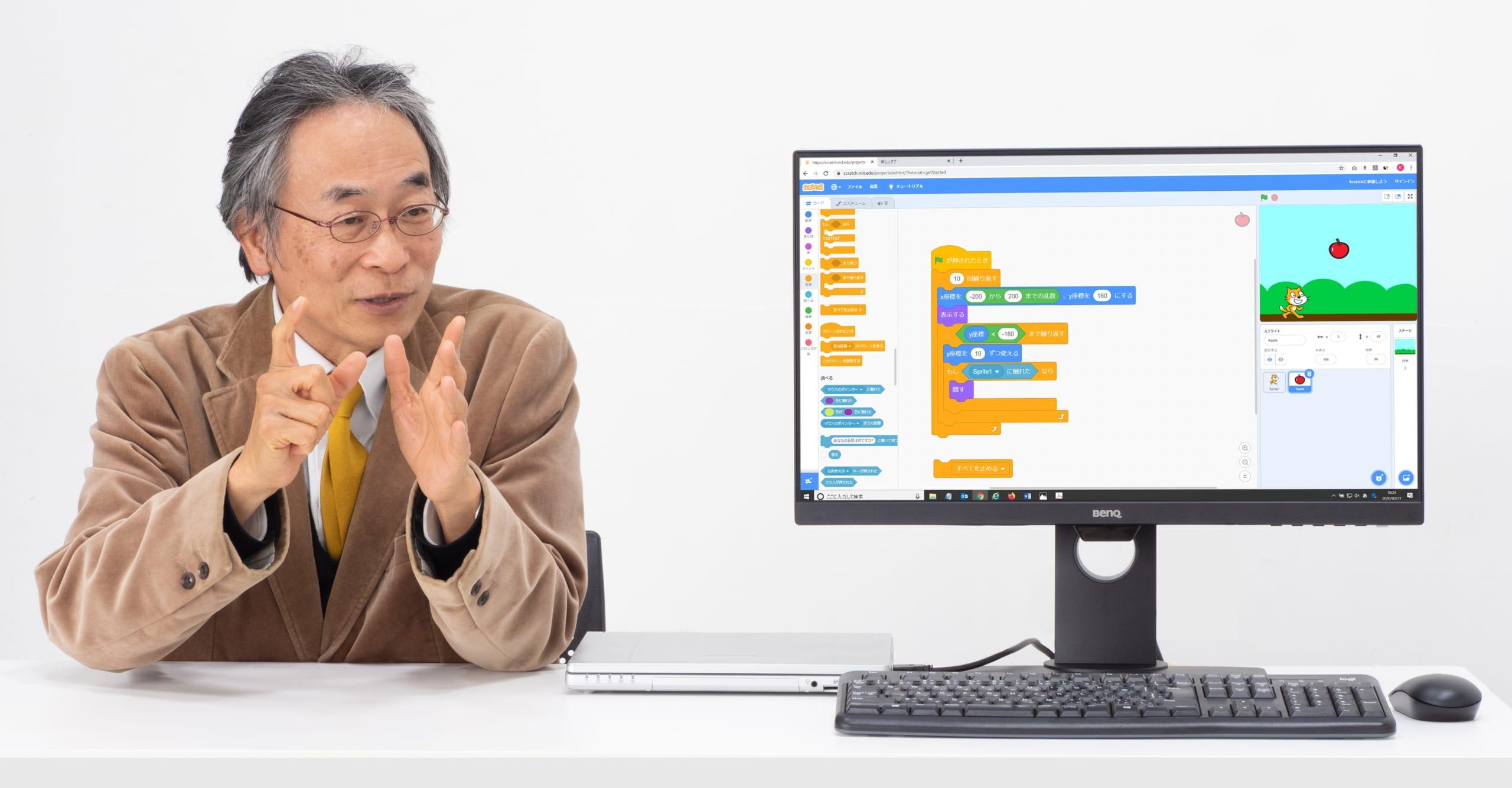 いよいよプログラミング教育が必修化! 子どもの目に優しいアイケアモニターなどパソコン環境を整えましょう