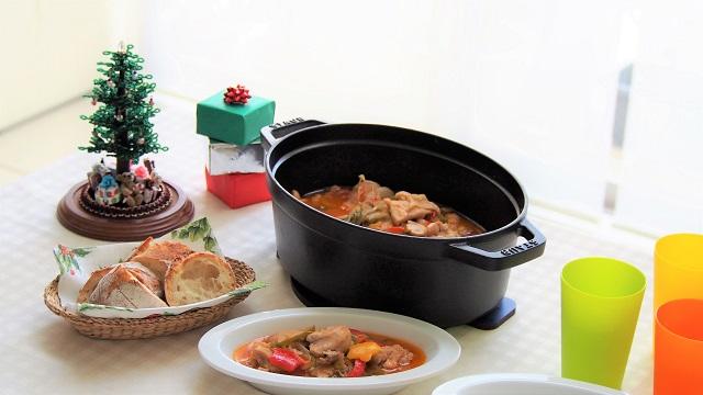 クリスマスパーティーのおもてなしにピッタリ! チキンのトマト煮/元気な子どもが育つ毎日のごはん【第34回】